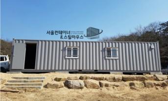 용인 기흥 컨테이너 출고, 3m*12…